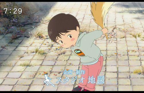 新作 細田 守 細田守、新作映画『竜とそばかすの姫』情報一挙解禁「ずっと創りたいと思っていた映画」(KAI